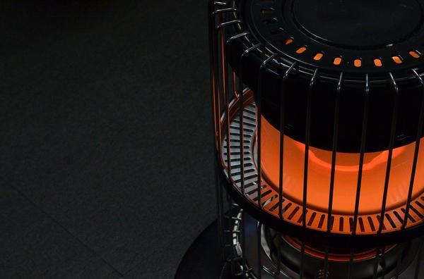 promiennik ciepła